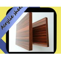Quality 1mm Wood Grain PMMA Acrylic Sheet Cut To Size / Decorative Acrylic Sheets for sale