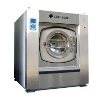 China Computer Control Hotel Laundry Machine Low Maintenance Full Suspension Drum on sale
