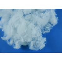 Quality High Strength White PPS Fiber High Temperature Resistant For Non - Woven Fabric for sale