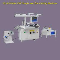 Quality Automatic Flatbed Die Cutting Machine for Paper Rotary Adhesive Label Roll for sale
