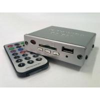 China USB Player/MP3 Player/Portable MP3 Player on sale