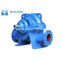Quality Cast Iron Water Centrifugal Pump High Capacity Electric Water Pump for sale