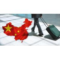 Quality Chinese Business Consulting Service Plan Business Trip to China for sale