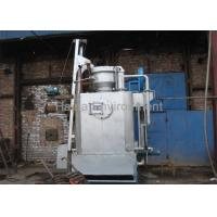 Quality Reaction Kettle Industrial Coal Gasifiers 99% Black Smoke Removal Efficiency for sale