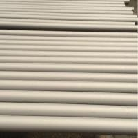 China S32760 Duplex Stainless Steel Pipes ASTM A790 / ASTM 928 / ASTM A999 on sale