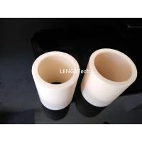 China alumina tubes,alumina pipes,corundum 99% alumina tubes on sale