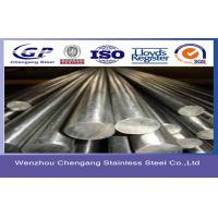 Quality 1mm / 2mm Stainless Steel Round Bar 301 1Cr17Ni7 , Polished , Milling , Good Ductility for sale