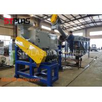 Quality Plastic PP PE HDPE Milk Bottle Drum Crushing Washing recycling Line with Satisfied Price for sale