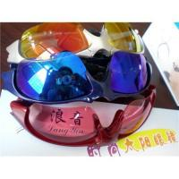 Quality Bluetooth & MP3 Glasses for sale