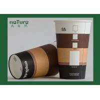 Food Grade Insulated Paper Coffee Cups Single Wall With Various Sizes