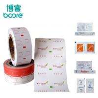 China PE Coated Paper Roll, Fast Food Paper Packaging Roll, Sugar Packaging Paper Roll on sale