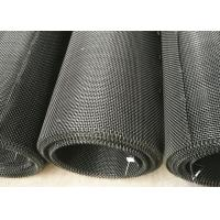 Buy Manganese Steel Rock Screen Mesh , Self Cleaning Screen Mesh For Mining Sieving at wholesale prices