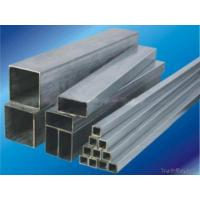 Quality Stainless Steel Square Tubes & Steel Square Pipes for sale