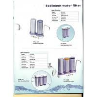 Quality Household filtration system-FP-2 FP-3 for sale