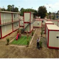Quality Prefab Flatpack Living Container Home Container House for sale