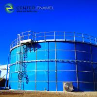 Center Enamel Glass Lined Liquid Storage Tanks with Excellent Corrosion Resistance