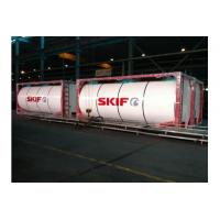 China Exhibition tank container on sale