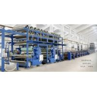 Quality Second hand Mercerizing Machine, for woven, for knitted fabric, cheap price, Redflag, Xinlian, Fong