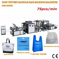 Buy cheap New design full automatic non woven handle bag making machine from Wholesalers