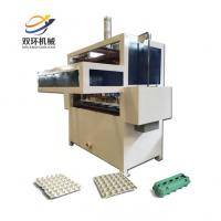 Quality Small Machines For Home Business Easy operated small egg trays machinery for sale