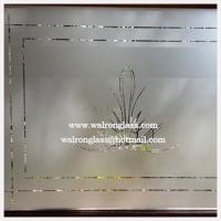 China 6mm Frosted Glass for Glass walls/Glass Partitions/Glass Dividers on sale