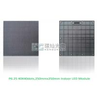 Quality P6.25 SMD Outdoor Full Color Led Module Rental Led Display 250mmx250mm for sale