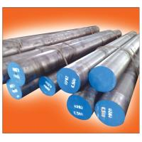 Quality GCr15 Alloy steel flat bar for sale