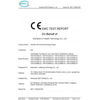 Shenzhen Huali Speicial Display Technology Co., Ltd. Certifications