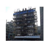 Supplementary Fired Waste Heat Boiler Manufacturers Carbon Steel