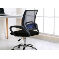 Quality High Back Stylish Boss Ergonomic Executive Office Chair for sale
