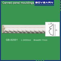 Buy cheap Polyurethane Carved Panel Mouldings/small Chair rails/ 25mm white primed color from wholesalers