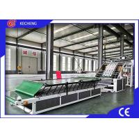 China High Speed Paper Cardboard  Laminating Machine on sale