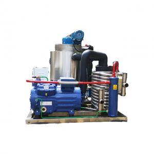 cooling system ice flake machine used in  seafood mushroom