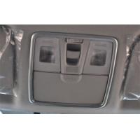 Quality Durable Auto Interior Trim Parts , Inner Reading Lamp Cover for Hyundai IX25 2014 for sale