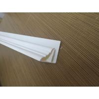 Quality Customrized White PVC Extrusion Profiles Top Jointer Clip 3.5cm Width for sale