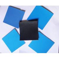 Quality Offset Printing Rubber Blanket for sale
