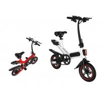 Quality Lady Sports Small Folding Electric Bike Lightweight Simple And Fashionable Design for sale