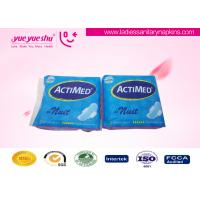 Buy cheap Good Absorption Overnight Sanitary Pads Disposable For Menstrual Period from wholesalers