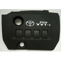 Quality Cover Cylinder Head Toyota Corolla 2008 11212-37010 11212-0t030 Engine Upper Cover for sale