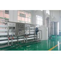 Quality High Efficiency R O Auto Water Filling Machine 12t 2 Stage Large Scale Water Purication for sale