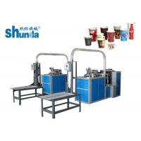 Quality High Speed Small Paper Coffee Cup Making Machine Disposable Coffee And Tea Cup Forming for sale