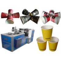 Quality High speed Disposable Tea Cup Making Machine For Paper Cup Production 2-25oz paper cup forming machine for sale