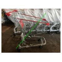 Quality Store / Supermarket Shopping Cart / Cargo Trolley With PU Wheels for sale