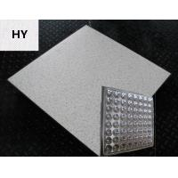 Buy cheap 600×600×35mm Steel Raised Floor Imported Glue With Antistatic HPL from Wholesalers