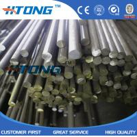 Quality high quality high gloss cold rolled SUS steel reinforcement bars for sale