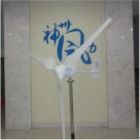Buy cheap Anti - Rust Wind Driven Generator With High Efficiency from wholesalers