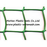 China garden fencing mesh plastic fencing net&mesh  plastic fence mesh fencing mesh screen plastic mesh netting(factory) on sale