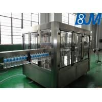 China Purified / Mineral Water Bottle Filling Machine With 3 Capping Heads on sale