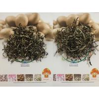 China Factory Price Two Kinds of Dried White Back Black Fungus Mushroom Slices on sale