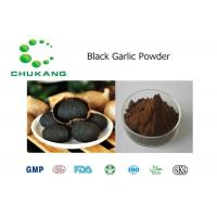 Quality Black Garlic Powdered Herbal Extracts Allium Sativum L Herbal Ingredients for sale